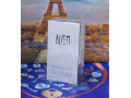 Туалетная вода Thierry Mugler Alien Man (edt)